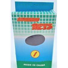 BBN-2 Badminton Net